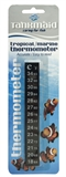 Thermometer - Blue Planet-heating-and-lighting-The Pet Centre