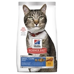 Hills Science Diet Cat Adult Oral Care 4kg-cat-The Pet Centre