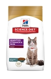 Hills Science Diet Cat Sensitive Stomach & Skin 1.58kg-cat-The Pet Centre