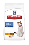 Hills Science Diet Cat Senior 3kg-cat-The Pet Centre