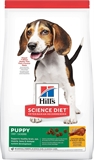 Hill's Science Diet Puppy 3kg-dog-The Pet Centre