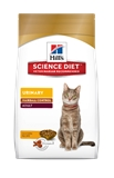 Hill's Science Diet Adult Urinary Hairball Cat Food 1.58kg-dry-food-The Pet Centre