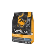 Nutrience Sub Zero Grain Free Fraser Valley Cat Food 5kg-dry-food-The Pet Centre