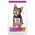 Hills Science Diet Puppy Small Paws 1.5kg-dog-The Pet Centre