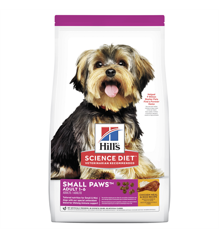 Hill's Science Diet Adult Small Paws Dog Food 1.5g
