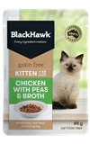 Black Hawk Kitten Chicken with Peas and Broth 85g-cat-The Pet Centre