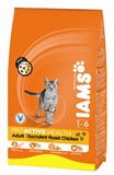 Iams Cat Food - Chicken 15kg-dry-food-The Pet Centre